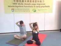 Fitmind is Yoga活動快將推出!